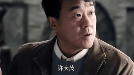 娄晓娥带儿子回四合院, 傻柱高兴自己有儿子了, 赶忙向许大茂炫耀