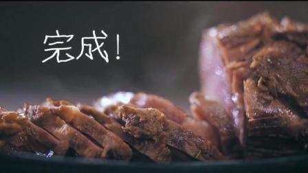 月薪8000元的厨师长, 做了道内蒙古呼和浩特著名的特色名菜, 补中又益气, 你觉得怎么样?