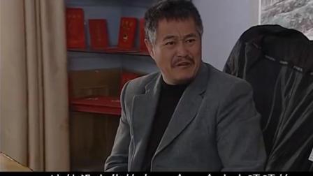 刘老根觉得最对不起韩冰!吐槽山庄的人:没文化一个个土土嚯嚯的