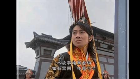 孙耀威-太多