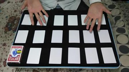 luwichen创意魔术: 扑克牌印刷术, 白色卡片一张接一张变成扑克牌, 看luwichen魔术表演!