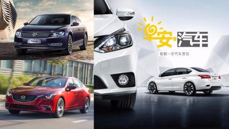早安汽车 中国产销连续年世界第一