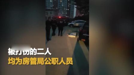 突发! 河北石家庄发生枪击案致1死1伤 嫌犯驾车逃走