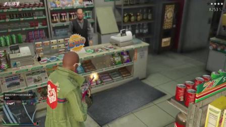GTA5: 抢劫地图上所有的超市会赚多少钱