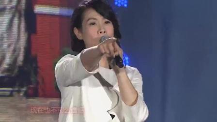 刘若英最火的一首歌, 倒数3秒后整个现场都沸腾了, 忍不住跟着唱