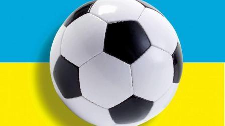 UG产品设计 UG五角星足球画法