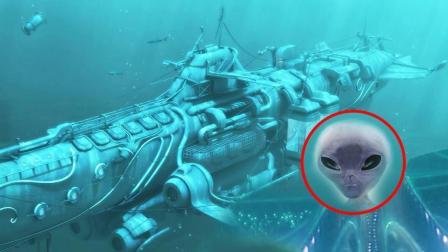 USO, 一个比飞碟还没神秘的存在! 神秘海底真的有外星人居住吗?