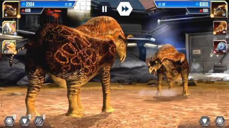 肉肉 侏罗纪世界恐龙游戏1279开胃菜!