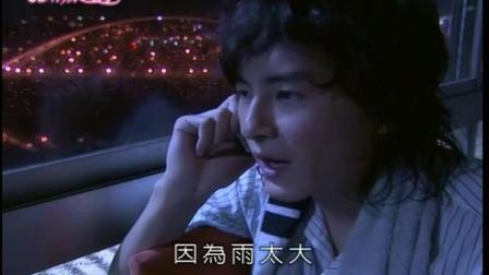 恶作剧之吻: 江妈妈成为神助攻, 我也想要这样的婆婆, 羡慕湘琴!