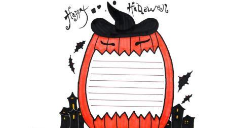 搞怪万圣节要到啦,用南瓜画一幅万圣节主题的手抄报