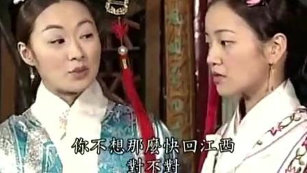怀玉公主: 大清格格问皇上为什么要偏袒明朝公主, 皇上这样说!