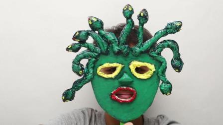 超恐怖! 万圣节面具提前来袭: 古希腊神话中的蛇发女妖美杜莎