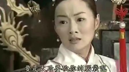 怀玉公主: 怀玉伤心主动认罪, 太皇太后还有心情开玩笑, 越老越不正经!