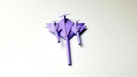 折纸王子折纸星河战舰