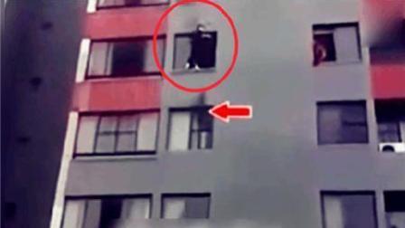 女子欲跳楼轻生, 被视频拍下离奇的画面