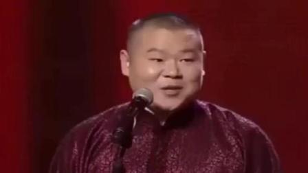 岳云鹏的这段相声堪称精品, 笑料不断, 台下观众笑惨了!