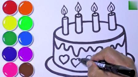 教你画彩色生日蛋糕-学习儿童的颜色