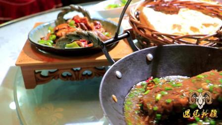 新疆胖纸哥来到佟丽娅的故乡察县, 品尝当地民族特色美食