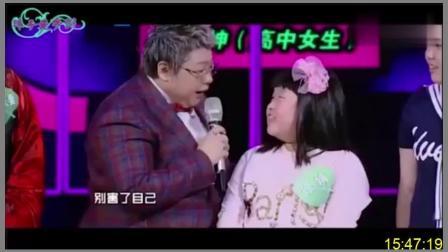 韩红以为小女孩唱不了她的《天路》, 结果一开如此惊艳, 当场被打脸