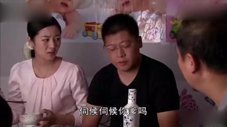 谢广坤被谢永强气的离家出走, 谢腾飞一句话差点没把谢广坤噎死!