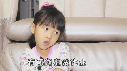 爆笑父女: 女儿一回家就知道玩游戏, 爸爸还拿她没办法了?