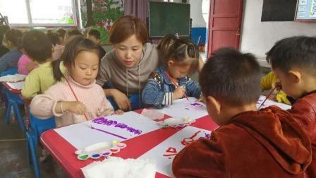 大班美术活动《会跳舞的藤蔓》   鲁山二幼乔金鑫老师