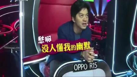 中国好声音: 座椅快被李建玩坏了, 老干部原来这么可爱!