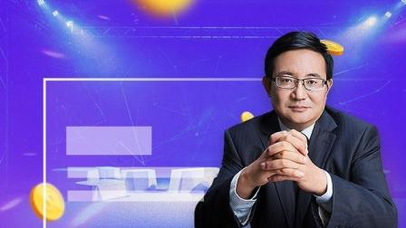 陈浩: 这几个概念搞清楚, 股指期货就入门了! (上)