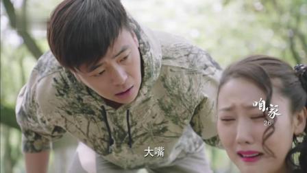 咱家: 艾红请求凌云帮她在手术单上签个字, 他却站在一旁说风凉话