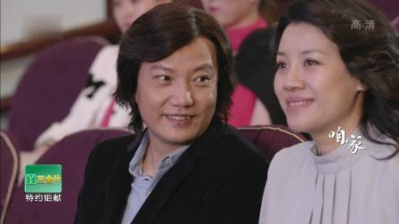 咱家: 常方源跟易子轩要旅行结婚, 父母表示理解支持