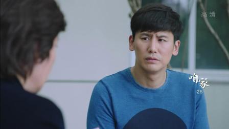 咱家: 刘琳对吴越的态度有所缓和, 艾红想做手术求傅亨帮忙给签字