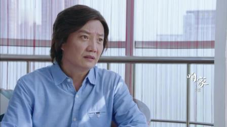 咱家: 王光辉把当年自己亲身感受告诉刘琳, 让她不要干涉弟弟恋情