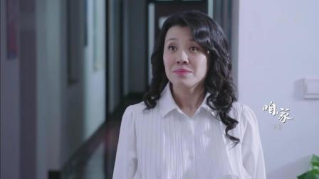 咱家: 王光辉谎言被刘琳揭穿, 吓得浑身直冒汗, 不知该如何解释