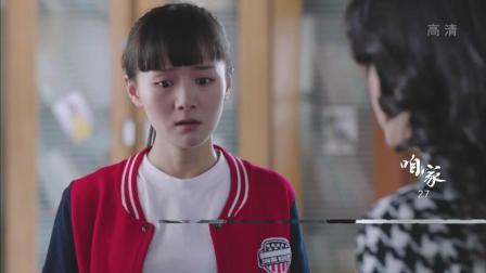 咱家 : 刘琳以自己的亲身经历劝说父母同意于晓光与吴越的婚事