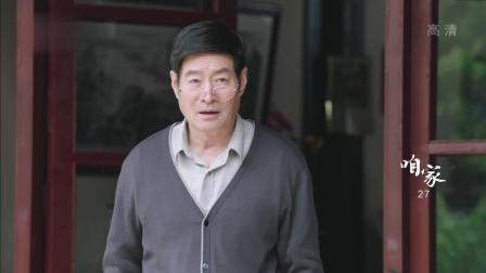 咱家: 刘琳对吴越的态度一百八十度转变, 着幸福来的太快了