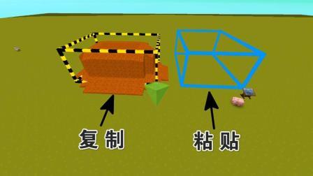 """迷你世界: 用""""蓝图""""可以复制岩浆吗? 我们来测试一下"""
