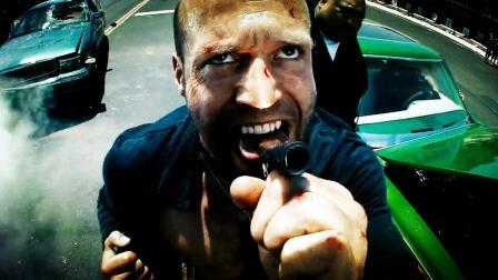 【老虎】男子被换人工心脏, 为了充电只能这样《怒火攻心2高压电》