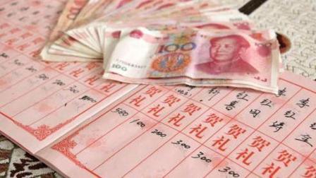 18个同事联名份子1314元, 同事结婚到底该随多少钱合适?