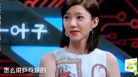 火星情报局: 薛之谦模仿雪芙说话, 雪芙听后瞬间脸红? 应采儿: 一模一样啊