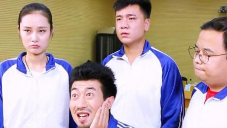三个同学因为先学那门课吵了起来, 结果闹得不可开交!
