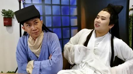 """搞笑版《倩女幽魂》: 宁采臣让小倩""""浴霸""""不能!"""