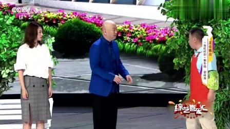 邵峰想法子让郭冬临与妻子重归于好, 没想到惨遭