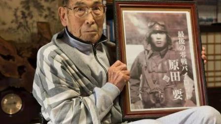 92岁老兵说: 还想上前线打中国! 日本不肯为侵华