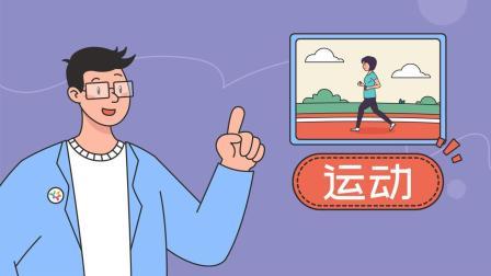 中国孕妈靠静养, 西方孕妈靠运动, 真的是体质不同吗?