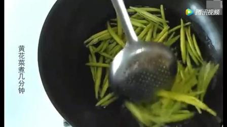 夏日爽口凉菜, 黄花菜的做法, 最简单也最复杂!