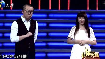 两老板为争抢求职女专唱反调, 涂磊看热闹不嫌事