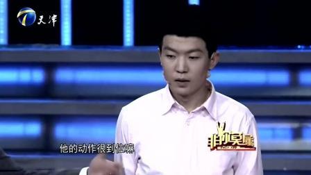 """小伙现场跳小苹果, 涂磊称他为是""""闷骚型"""", 全"""