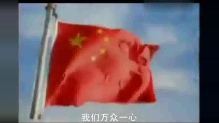 中国人民解放军军乐团 《中华人民共和国国歌》起来 不愿做奴隶的人们  筑成我们新的长城