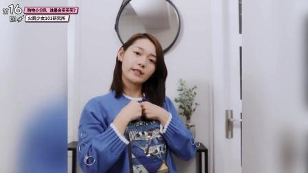 程潇在韩国综艺节目上大秀中国古典舞, 好美!