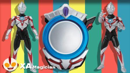 欧布奥特曼圣剑重光形态召唤器变身